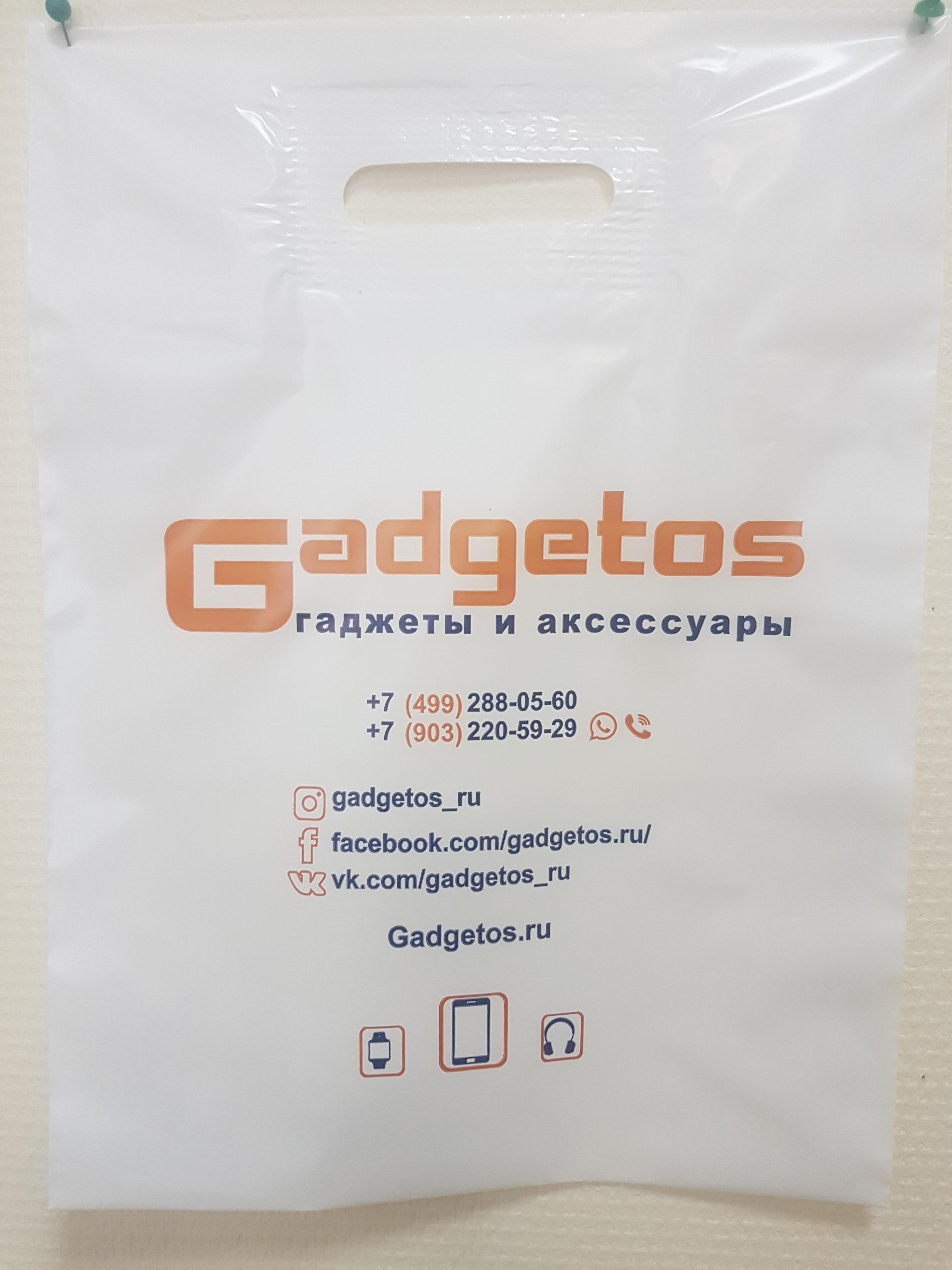 Пакет ПВД, белый, 20х30+3/60мкм