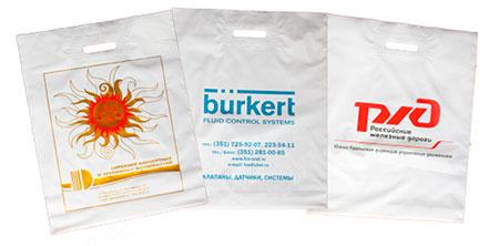 полиэтиленовые пакеты с логотипом (ПВД, ПНД, ПСД)